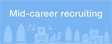 Mid-career recruiting